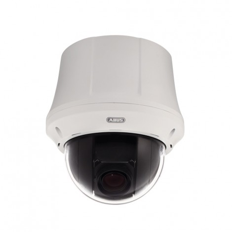 ABUS Innen Analog HD Dome HDCC81000