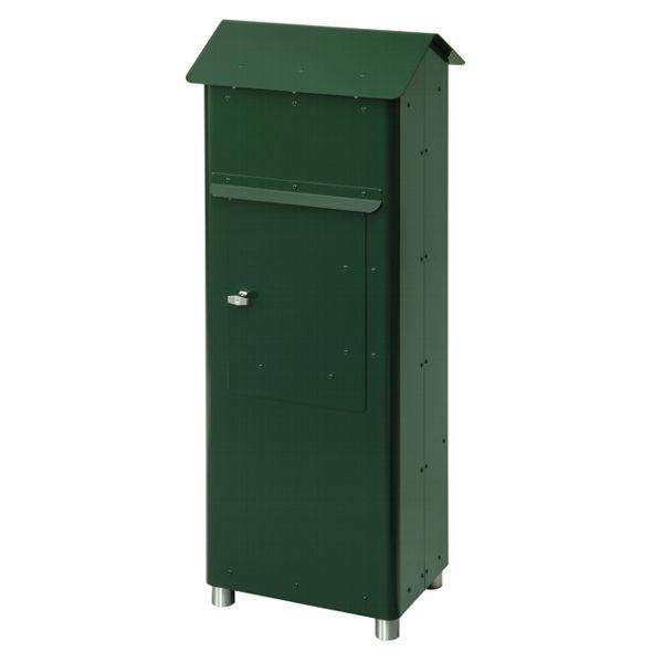 heibi briefkasten gran securo 2 briefk sten postk sten sicherheitstechnik shop. Black Bedroom Furniture Sets. Home Design Ideas