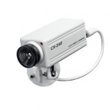 Indexa Kamera-Atrappe KA04