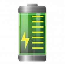 KeyBox Batteriebackup