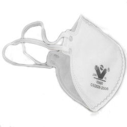 FFP2 Atemschutzmaske 5er Set (N95 KN95)